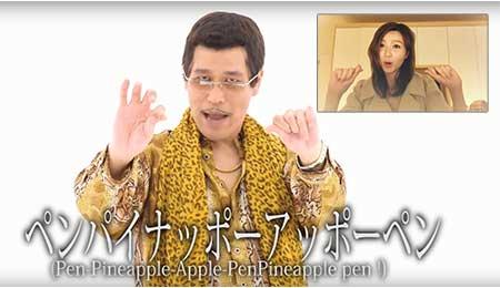 日本の中高生に大人気の「ピコ太郎」が香港でも話題沸騰!!