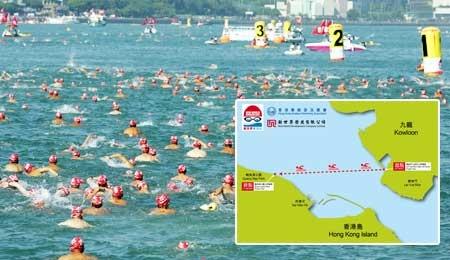 ビクトリアハーバー縦断水泳大会