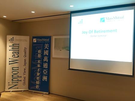 香港 投資