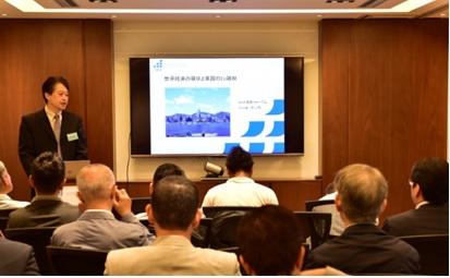 NWBが第3回投資フォーラムを開催