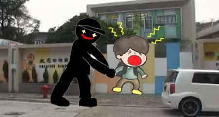香港内で幼稚園児の誘拐未遂事件が連続発生
