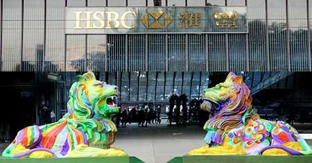 HSBC銀行 LGBT(同性愛者など)大胆支持で炎上
