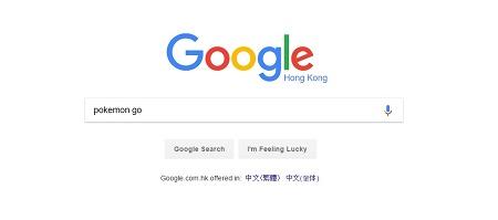 Google香港「2016年検索ランキング」を発表