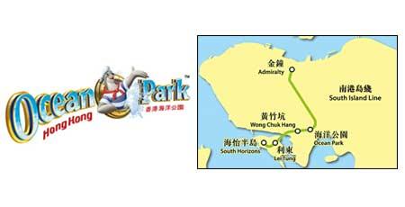 MTR新路線開通 オーシャンパーク来園者が増加
