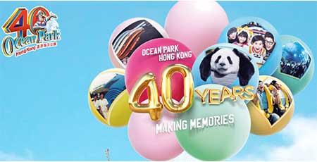 オーシャンパーク40周年で入場料40香港ドル