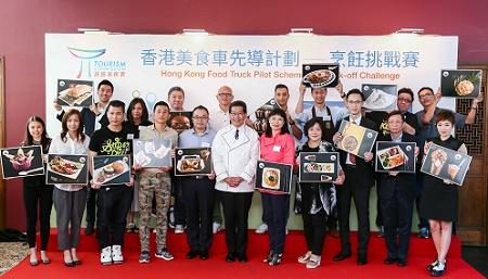 2月3日、フードトラックが香港内8ヵ所で営業開始