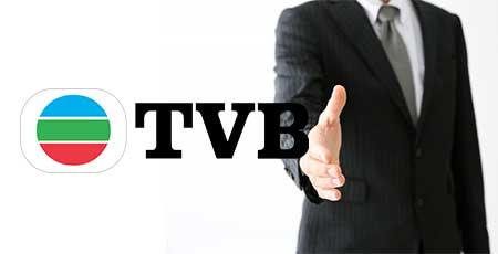 香港テレビ局「TVB」が中国系企業に買収?