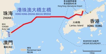 香港・珠海・マカオをつなぐ橋が年内完成と発表