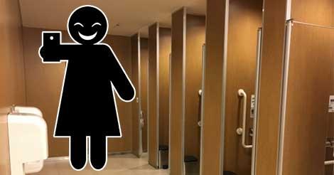 日本人が香港空港の女性トイレで盗撮し逮捕