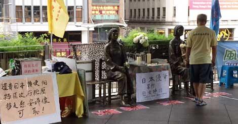 香港セントラルに慰安婦像が設置される