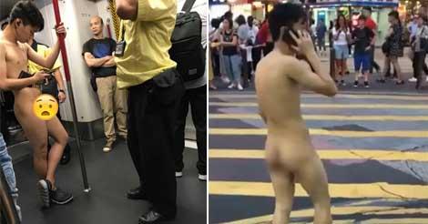 全裸で電車に乗った男性(20歳)の詳細が明らかに