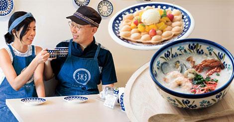 安定を捨て、日本好きの香港人夫婦が東京でお粥屋を開業