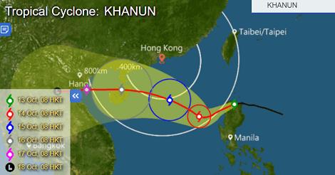 10月15日(日)、台風20号が接近