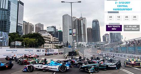 フォーミュラE香港レースが12月2日に開催