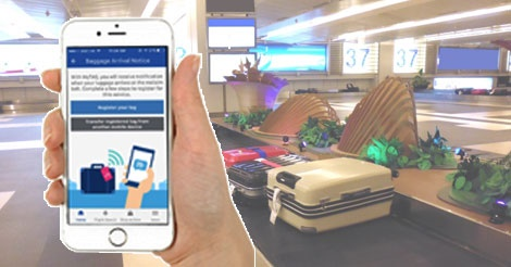世界初!香港空港が到着荷物を知らせるアプリを展開