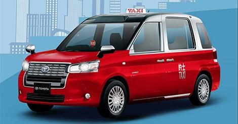 トヨタ製の新型タクシーが導入