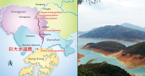 香港の水事情 来年度から値上がりも