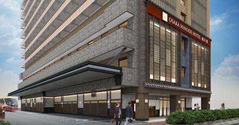 香港の旅行会社が大阪に「OSAKA HINODE HOTEL」オープン