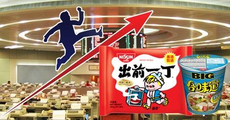 日清香港が上場 IPO申込は32倍に