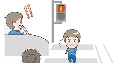歩行者への交通取締りが開始 罰金2,000香港ドル