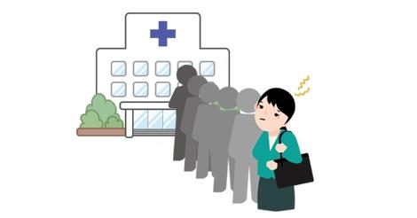インフルエンザ流行 病院8時間待ち
