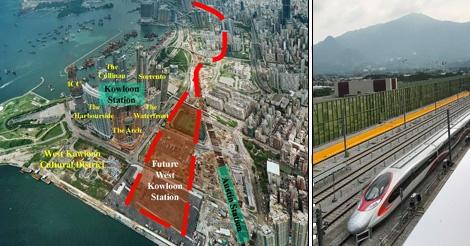 香港と広州をつなぐ高速鉄道 出入境審査を西九龍駅に集約