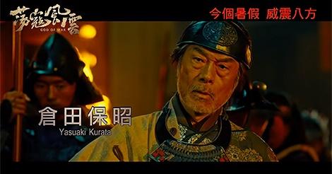 倉田保昭(71歳)香港映画で最優秀男優賞