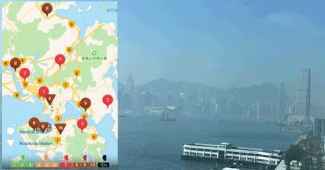 本日の香港、大気汚染レベルが深刻