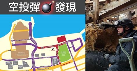 爆弾処理 香港