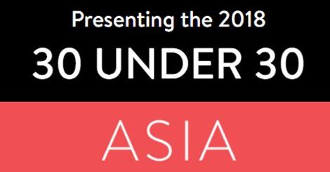 30 under 30 Asia