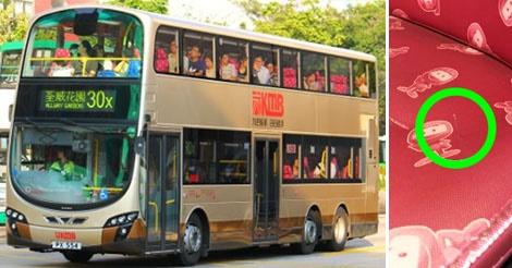 バスの座席に針が埋め込まれる犯罪が多発中