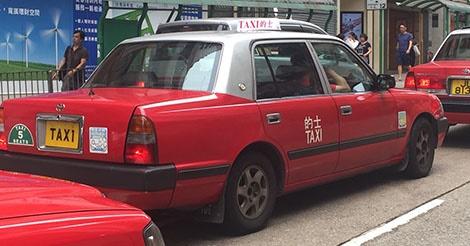 香港政府がタクシー運転手のマナー改善を強化