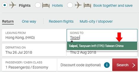香港の全航空会社が「台湾」の表記を「台湾・中国」に変更