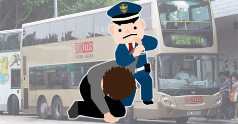 バス座席に針を埋め込んだ容疑者が逮捕  KMBバスへの復讐