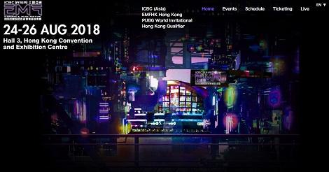 香港e-スポーツ大会にプロゲーマーが集結