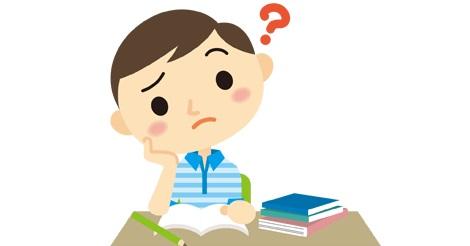 香港の33%の小学生が親の職業を知らない。IEC調査