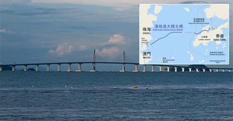 10月23日「港珠澳大橋」の開通式典が開催予定