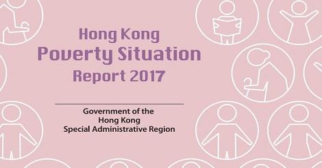 貧困状況レポート
