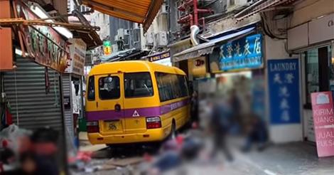 無人バスが暴走し悲惨な事故、15名が死傷