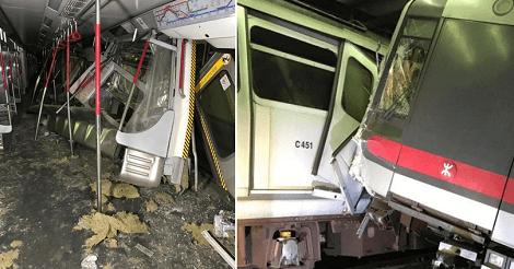 MTR事故