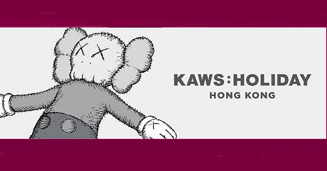 KAWS HK