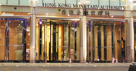 香港で仮想銀行の免許を4社に交付