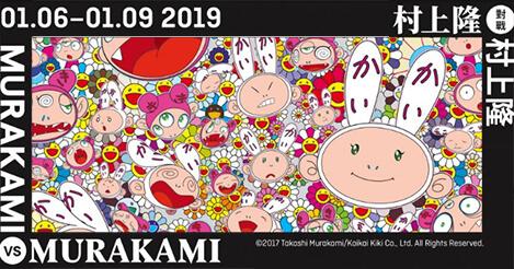6月1日から村上隆アート展が大館にて開催