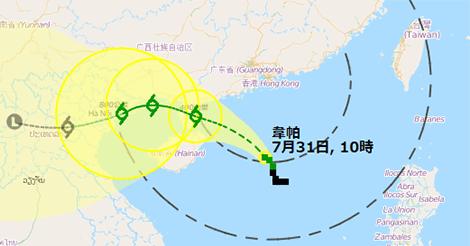 台風wipha