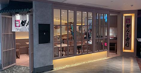 「がんこ寿司」香港初店舗が明日オープン!