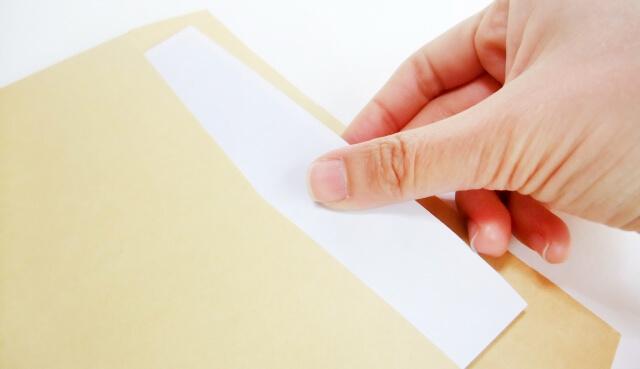 ワーキングホリデーの申請から取得までの流れ
