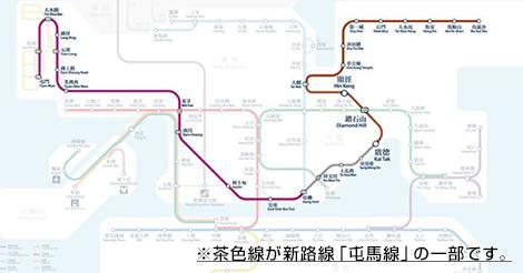 MTR新路線「屯馬線」の一部が明日開通