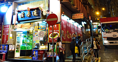 香港の超有名レストラン「蓮香樓」が復活