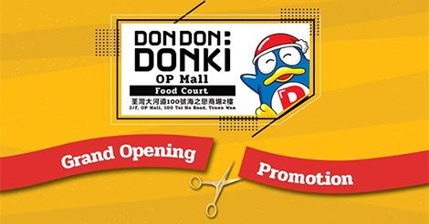 ドンキ荃湾店のフードコートが19日オープン