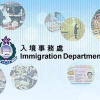IMMD.GOV.HK